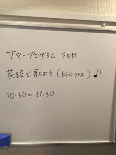IMG_4498